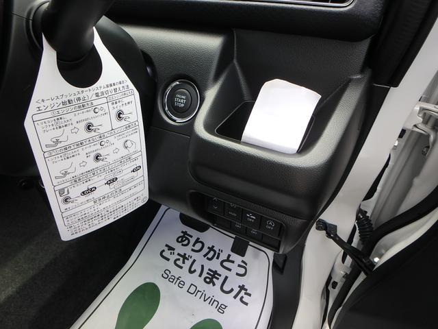 「スズキ」「ワゴンR」「コンパクトカー」「鹿児島県」の中古車20