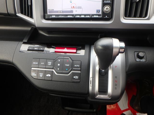 「ホンダ」「ステップワゴンスパーダ」「ミニバン・ワンボックス」「鹿児島県」の中古車28