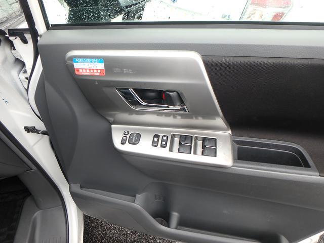 「トヨタ」「ヴォクシー」「ミニバン・ワンボックス」「鹿児島県」の中古車20