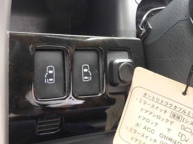 「トヨタ」「ヴォクシー」「ミニバン・ワンボックス」「鹿児島県」の中古車29