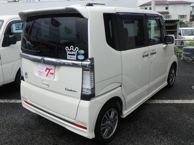 「ホンダ」「N-BOXカスタム」「コンパクトカー」「鹿児島県」の中古車9