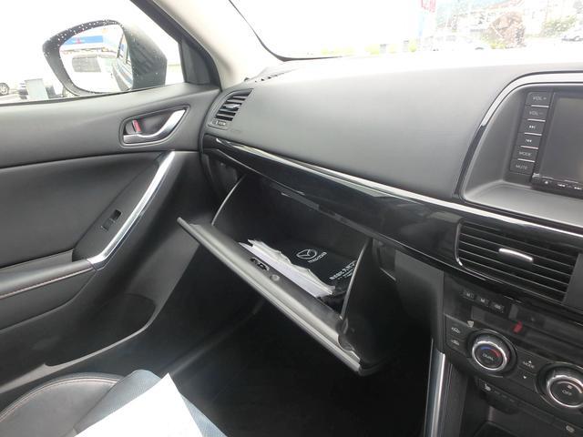 「マツダ」「CX-5」「SUV・クロカン」「鹿児島県」の中古車23