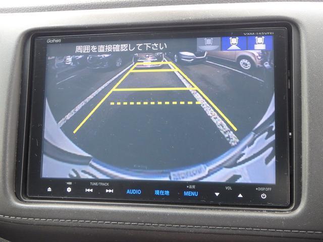 ハイブリッドX・ホンダセンシング Pスタート バックカメラ(20枚目)
