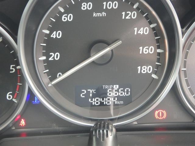 「マツダ」「CX-5」「SUV・クロカン」「鹿児島県」の中古車19