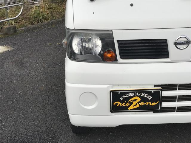 「日産」「クリッパートラック」「トラック」「鹿児島県」の中古車4