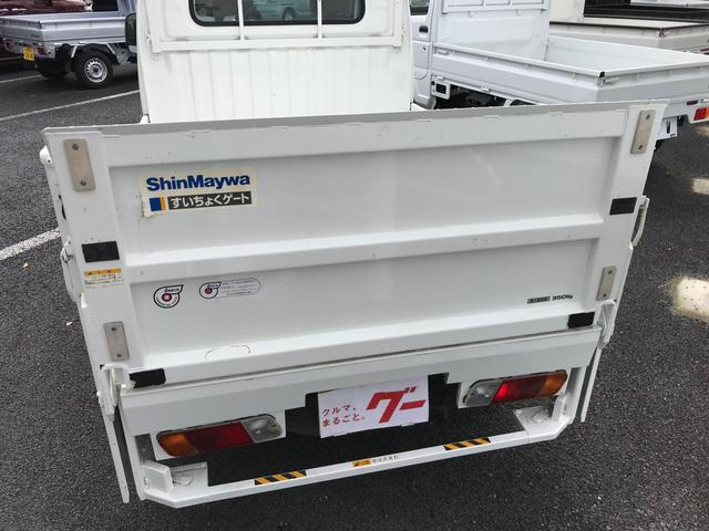 「日産」「クリッパートラック」「トラック」「鹿児島県」の中古車11
