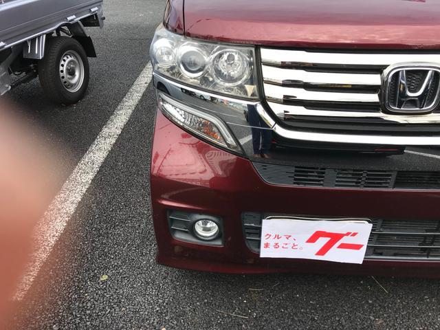 「ホンダ」「N-BOX」「コンパクトカー」「鹿児島県」の中古車3