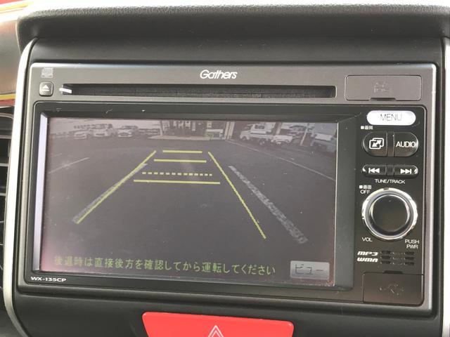 「ホンダ」「N-BOX」「コンパクトカー」「鹿児島県」の中古車27