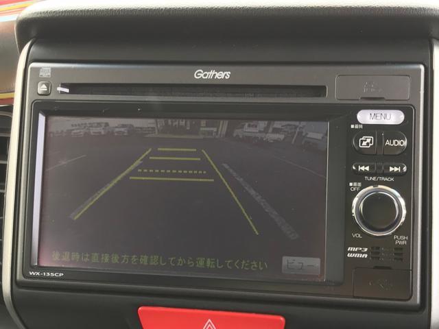 「ホンダ」「N-BOX」「コンパクトカー」「鹿児島県」の中古車28