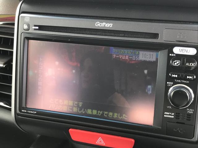 「ホンダ」「N-BOX」「コンパクトカー」「鹿児島県」の中古車31
