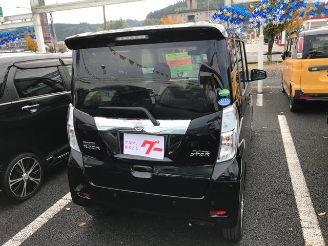 「日産」「デイズルークス」「コンパクトカー」「鹿児島県」の中古車10