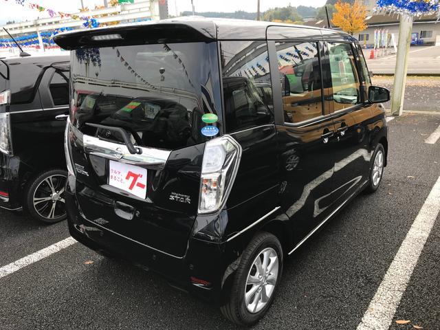 「日産」「デイズルークス」「コンパクトカー」「鹿児島県」の中古車11