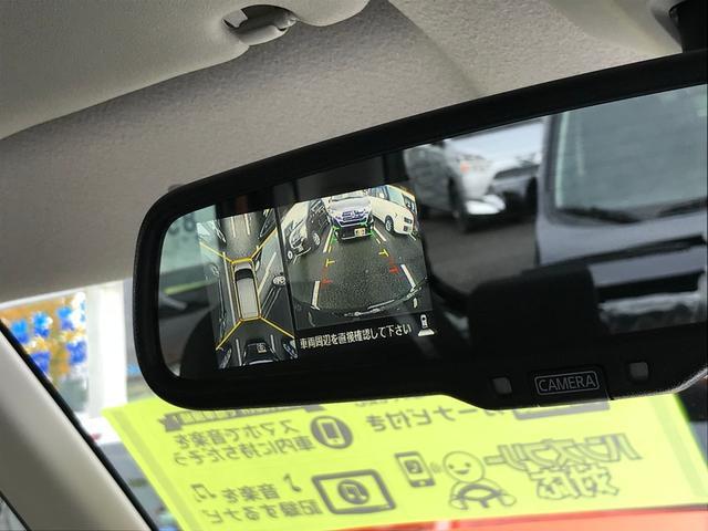 「日産」「デイズルークス」「コンパクトカー」「鹿児島県」の中古車30