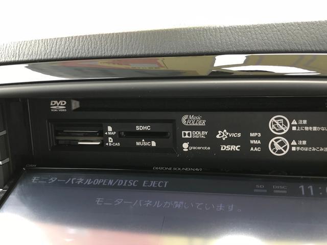 「マツダ」「CX-5」「SUV・クロカン」「鹿児島県」の中古車32