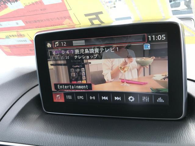 「マツダ」「アクセラスポーツ」「コンパクトカー」「鹿児島県」の中古車31