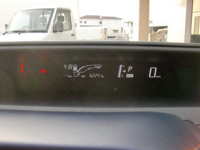 「トヨタ」「アクア」「コンパクトカー」「鹿児島県」の中古車9