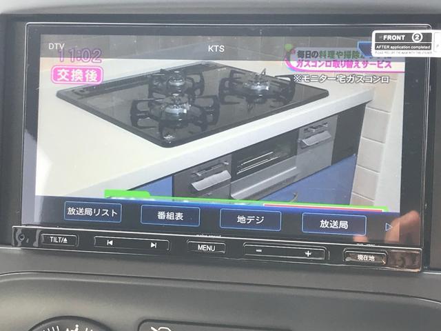 「日産」「ジューク」「SUV・クロカン」「鹿児島県」の中古車28