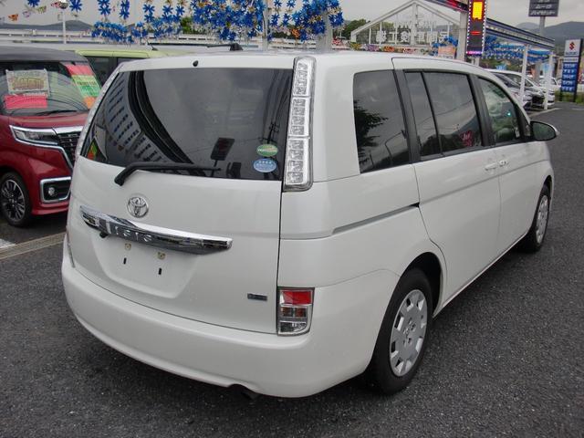 「トヨタ」「アイシス」「ミニバン・ワンボックス」「鹿児島県」の中古車7