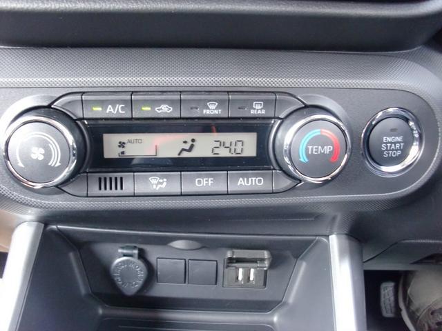 「トヨタ」「ライズ」「SUV・クロカン」「鹿児島県」の中古車10