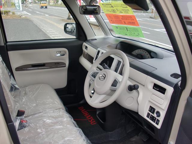 「ダイハツ」「ムーヴキャンバス」「コンパクトカー」「鹿児島県」の中古車17
