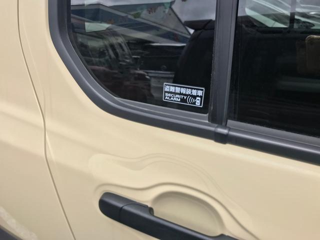 「スズキ」「ハスラー」「コンパクトカー」「鹿児島県」の中古車10
