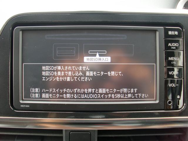 G バックカメラ 3列シート LEDヘッドライト スマートキー(10枚目)