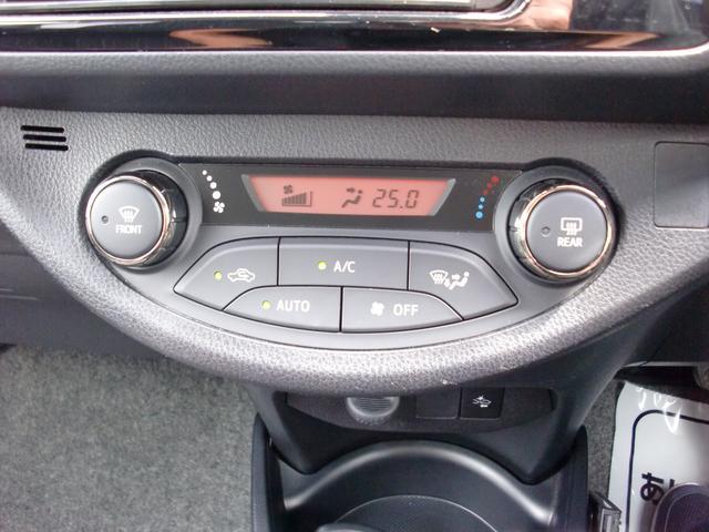 ハイブリッドF 電動格納ミラー アイドリングストップ CD スマートキー(10枚目)
