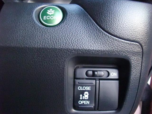 G・Lパッケージ バックカメラ ETC スマートキー アイドリングストップ 電動格納ミラー(14枚目)
