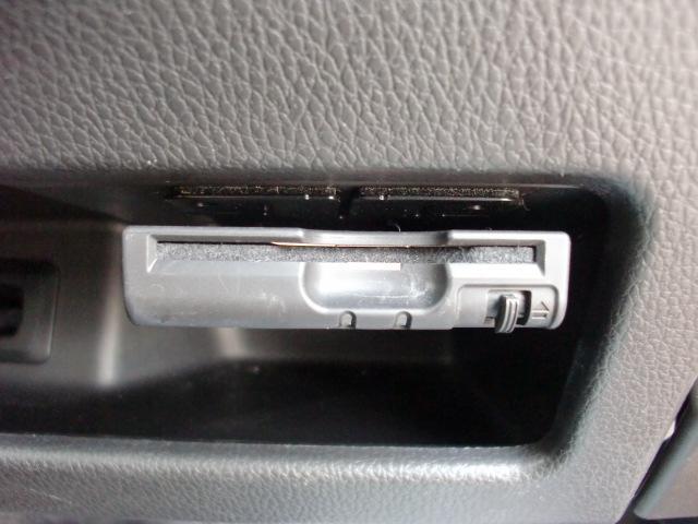 ハイウェイスター X Vセレクション SDナビ フルセグTV バック・サイド・フロント・全周囲カメラ HID 盗難防止システム(14枚目)