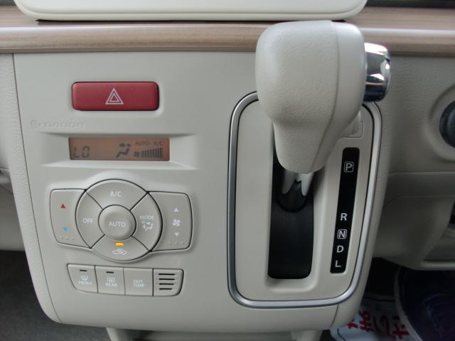 X HID オートライト スマートキー アイドリングストップ フル装備 衝突被害軽減システム(11枚目)