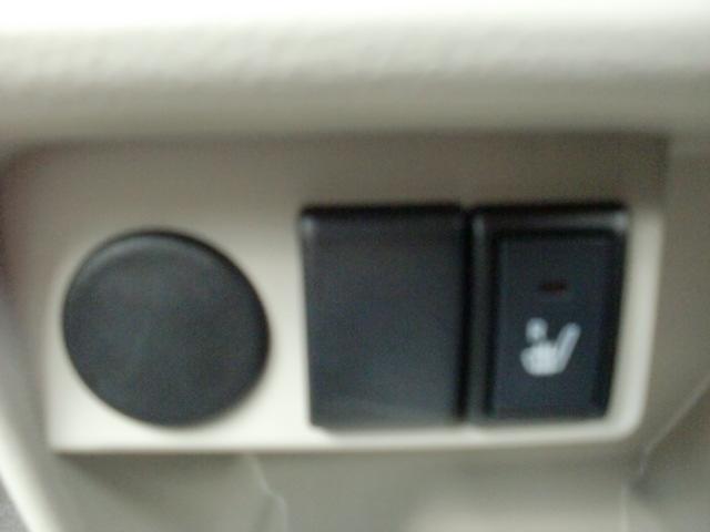X HID オートライト スマートキー アイドリングストップ フル装備 衝突被害軽減システム(12枚目)