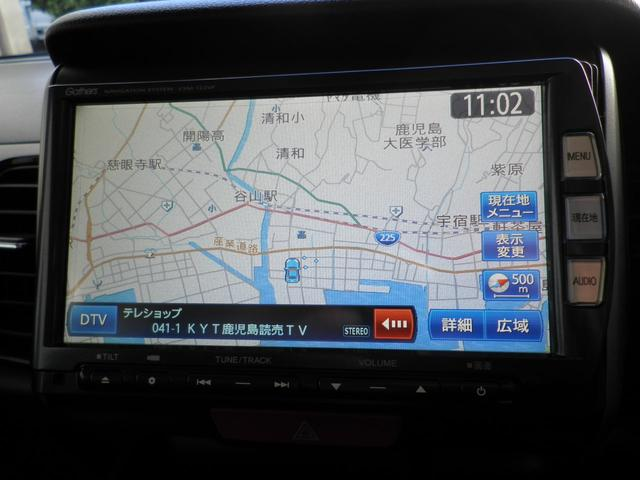 G・Lパッケージ メモリーナビTV 2年保証付 左後パワスラ(14枚目)
