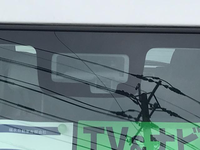 ハイブリッドMZ 登録済未使用車 ナビTV バックモニター(2枚目)