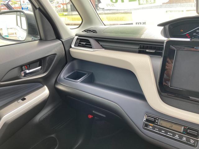 登録済未使用車 衝突被害軽減ブレーキサポート 新品ナビ アラウンドビューモニター オートライト エンジンプッシュスタート 左側電動スライドドア(32枚目)