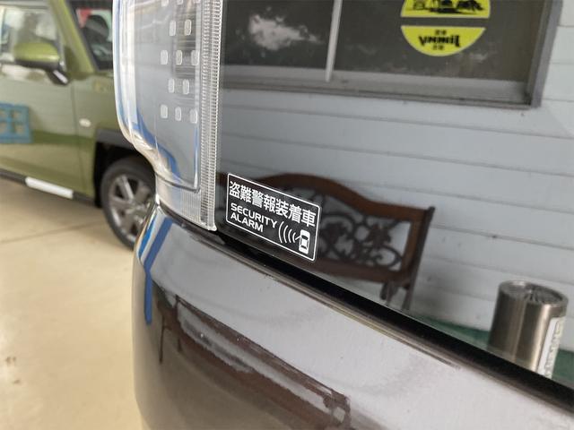 ハイブリッドG 届出済未使用車 ナビ 衝突被害軽減システム アーバンブラウンパールメタリック AC 修復歴無 両側スライドドア 4名乗り 記録簿 オーディオ付 DVD スマートキー PS(22枚目)