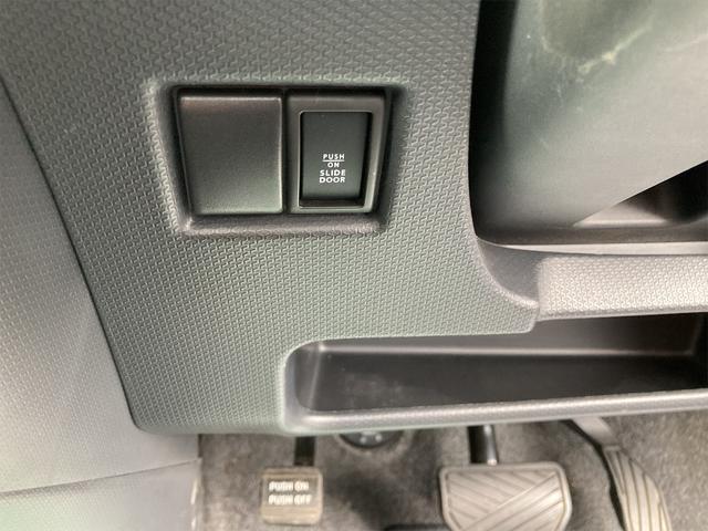 DJE HIDヘッド スマートキー ウォークスルー Aストップ エアコン 両側スライドドア 左側電動スライドドア(35枚目)