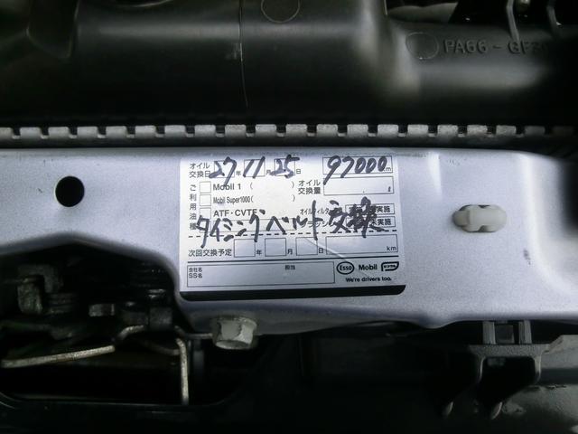 「三菱」「パジェロミニ」「コンパクトカー」「宮崎県」の中古車26
