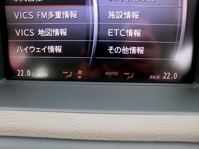 「日産」「フーガ」「セダン」「宮崎県」の中古車26