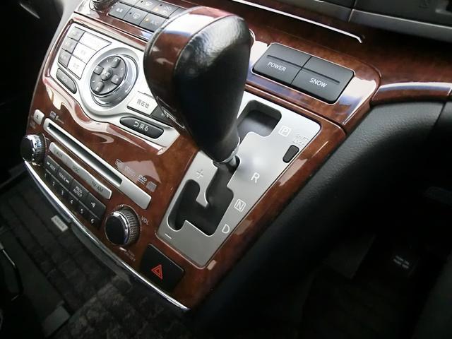 「日産」「エルグランド」「ミニバン・ワンボックス」「宮崎県」の中古車25