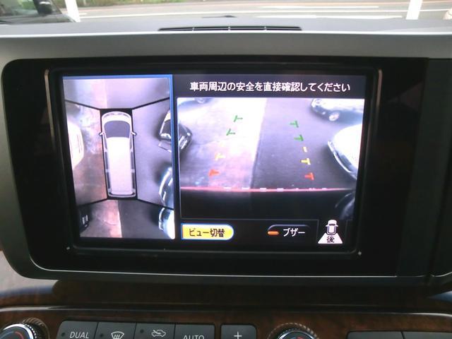 「日産」「エルグランド」「ミニバン・ワンボックス」「宮崎県」の中古車29