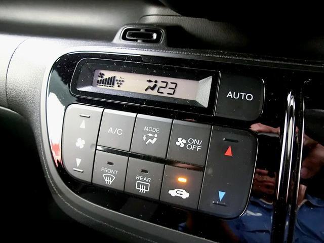 「ホンダ」「N-BOX」「コンパクトカー」「宮崎県」の中古車24