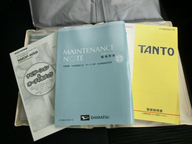 「ダイハツ」「タント」「コンパクトカー」「宮崎県」の中古車33