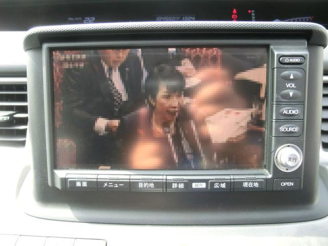 「ホンダ」「ステップワゴン」「ミニバン・ワンボックス」「宮崎県」の中古車22