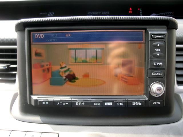 「ホンダ」「ステップワゴン」「ミニバン・ワンボックス」「宮崎県」の中古車23