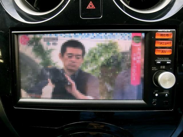 フルセグTV対応