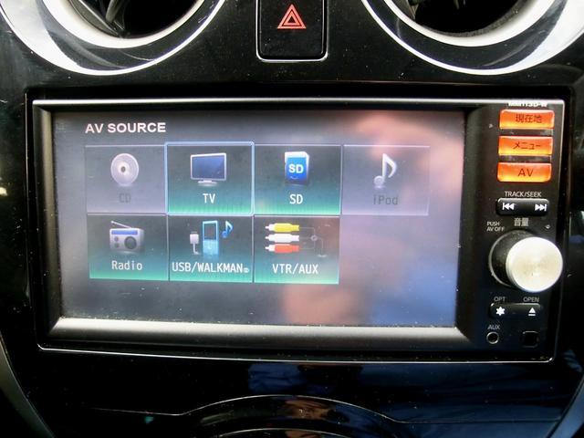 Bluetoothはハンズフリー機能のみとなります。