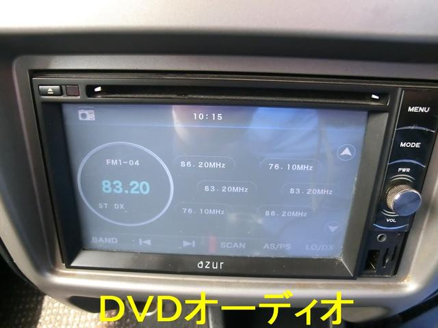 カスタムL 4WDターボ 5速マニュアル DVD デフロック(22枚目)