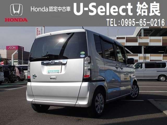 「ホンダ」「N-BOX+カスタム」「コンパクトカー」「鹿児島県」の中古車2