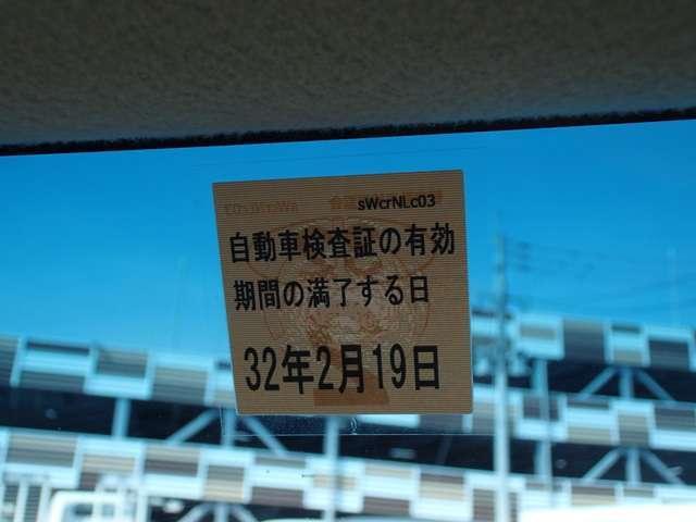 「ホンダ」「N-BOX+カスタム」「コンパクトカー」「鹿児島県」の中古車18