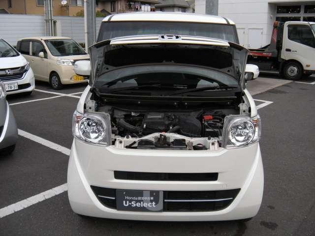 「ホンダ」「N-BOX」「コンパクトカー」「鹿児島県」の中古車20